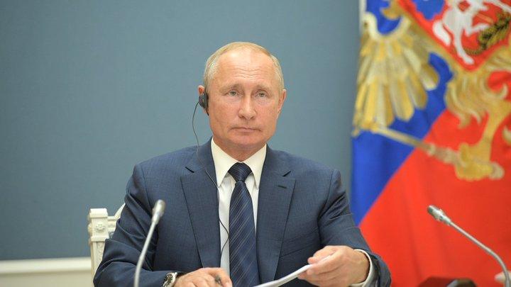 Путин задал главный вопрос 2020 года