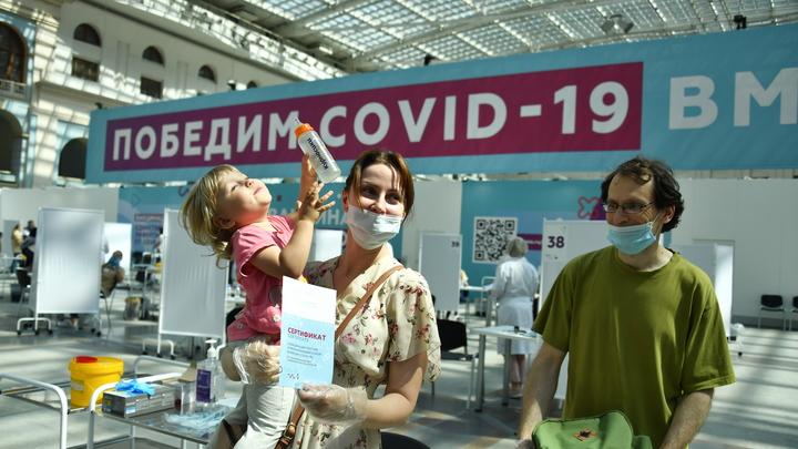 В Московской области от коронавируса привито 55% взрослого населения