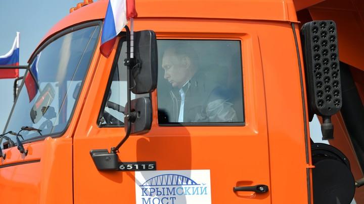 ПДД на Крымском мосту: В ФСО объяснили, почему Путин не пристегивался за рулем «КамАЗа»