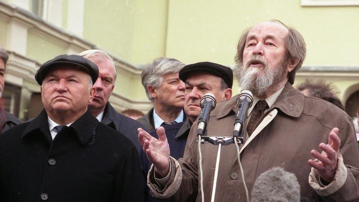 Памятник Солженицыну поставят у Таганки