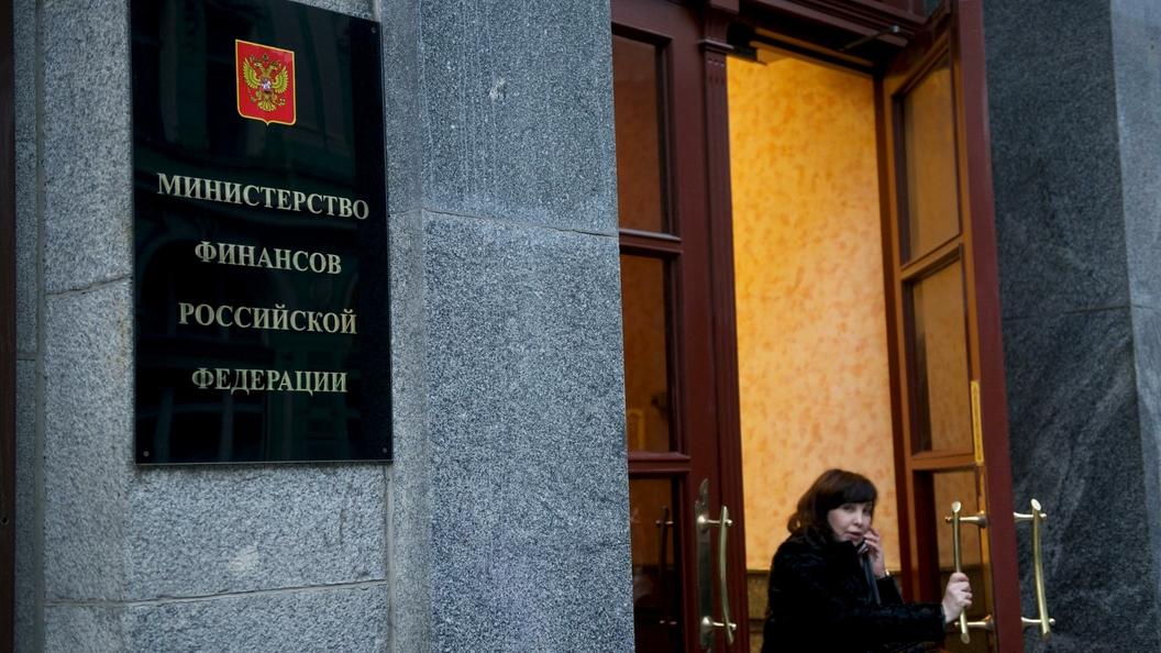 Минфин с готовностью продаст американцам евробонды России