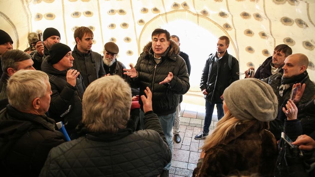 Организованная Михаилом Саакашвили акция началась уВерховной рады вКиеве