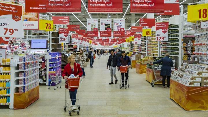 Без паники: Власти заверили, что запасов продовольствия в Ростовской области хватит на три месяца