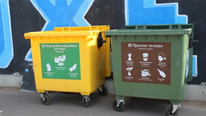 В Нижнем Новгороде закапывают мусорную реформу