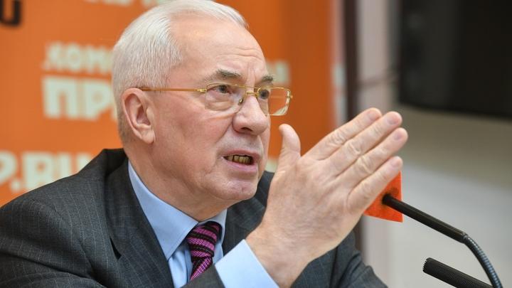 Экс-премьер Украины Азаров рассказал, как Киев променял экономическую мощь на улиток и страусов