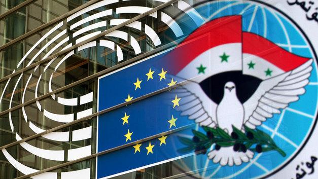 ЕС хочет украсть у России победу в Сирии