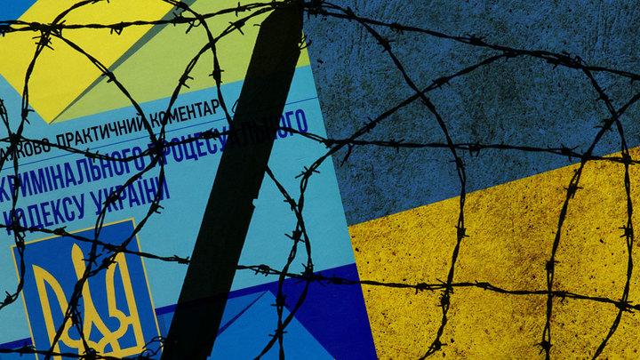Политзаключенные заставили Украину признать незаконность борьбы с ЛНР и ДНР
