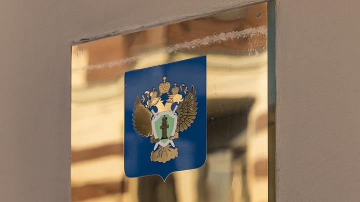 Записка на кладбище: Прокурору по делу экс-губернатора Кировской области угрожают расправами