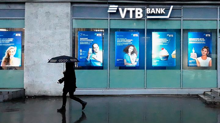 А люди потерпят: Глава ВТБ дал зелёный свет Грефу