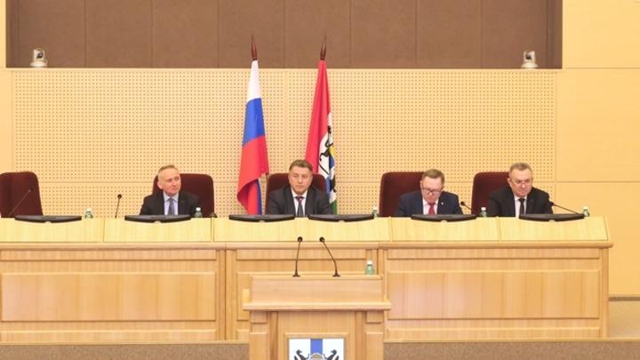 Трёхдневное голосование и бюджет на 2021 год: Новые решения Заксобрания Новосибирской области