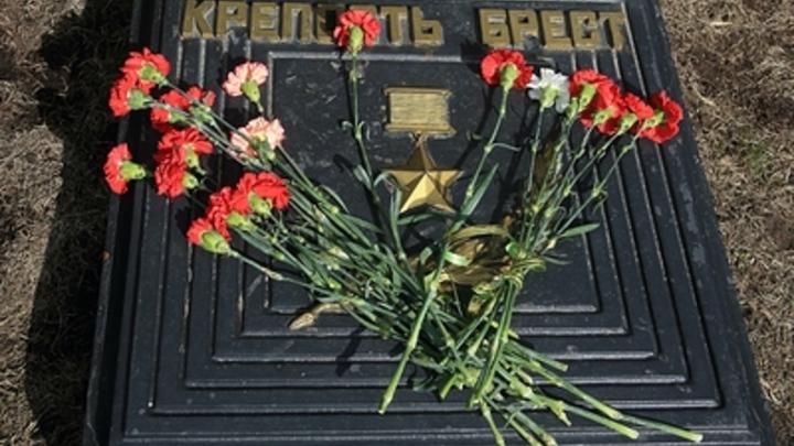 Русское диво немецких офицеров: Минобороны рассекретило подлинную хронику защиты Брестской крепости