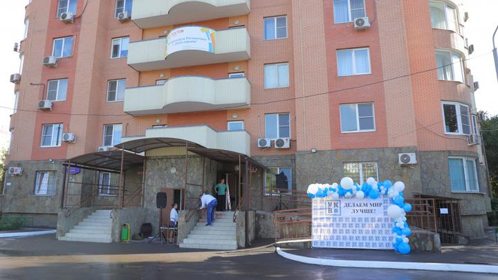 Статус Дом образцового содержания получил третий многоквартирный дом в Ростове