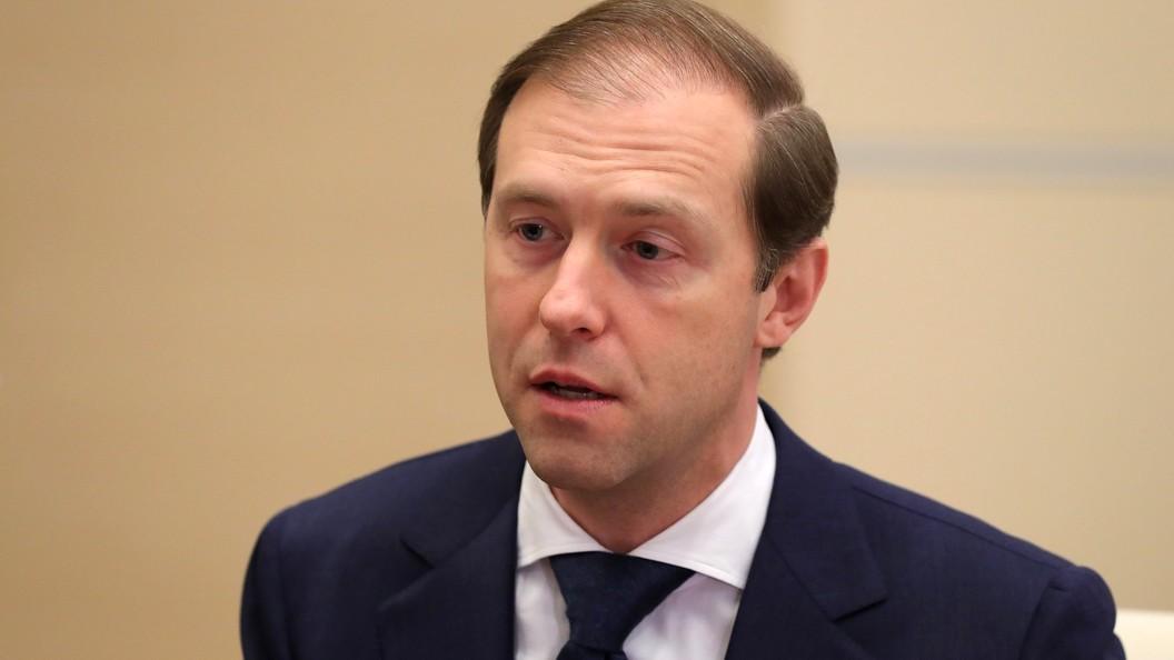 Денис Мантуров поведал ореализации программы импортозамещения