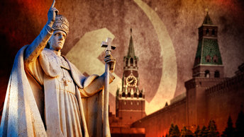 Восточная политика Ватикана: Новое прочтение старых архивов