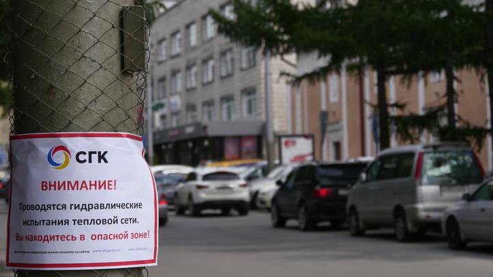 Масштабные проекты по модернизации коммунальных систем одобрены в Новосибирске