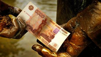 Министры изучат бытовую коррупцию
