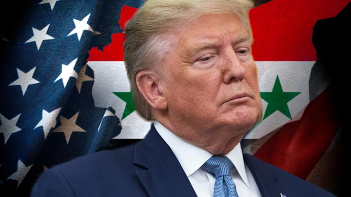 Сирия: Шах и мат Трампа в пользу США и Израиля?