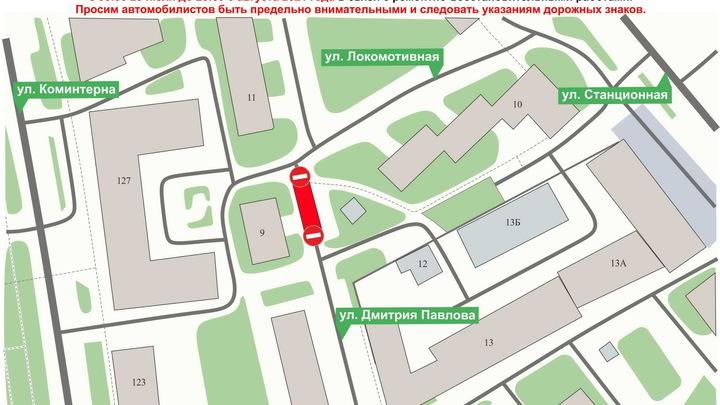 В Нижнем Новгороде ограничат движение по улице Дмитрия Павлова