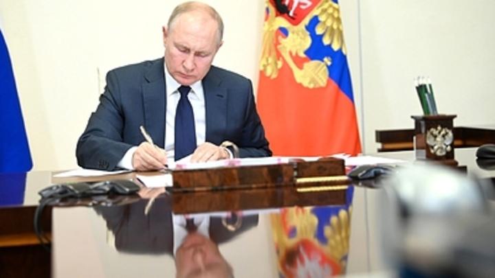 Владимир Путин подписал Указ овыплатезабайкальским пенсионерам по 10 тысяч рублей