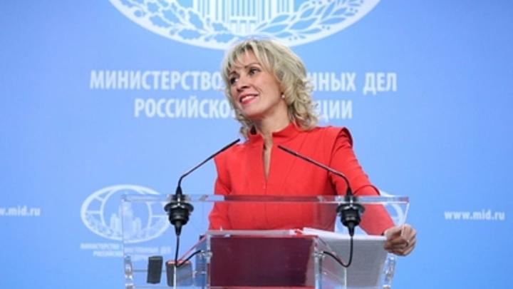 Сама могу им что-то такое рассказать - Захарова о дискриминации в МИД России