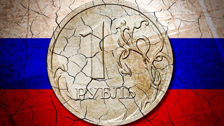 Просто испарились: У России нагло и безнаказанно украли триллион долларов