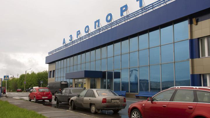 Жители Мурманска рассказали, почему аэропорт нужно назвать именем Николая II - видео