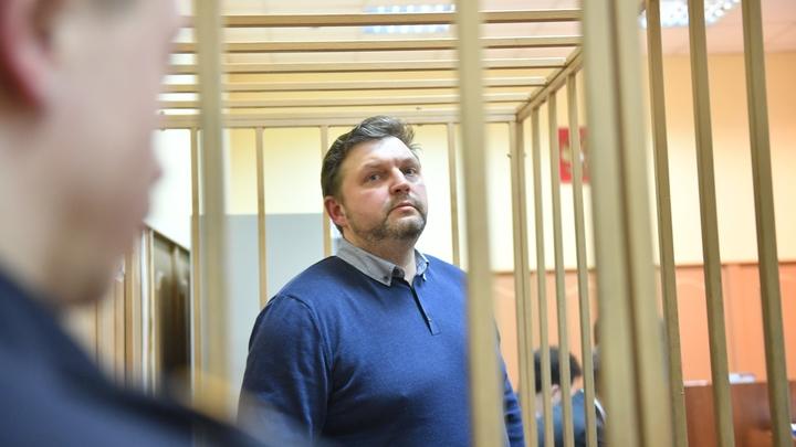 Защита Никиты Белых опротестовала приговор