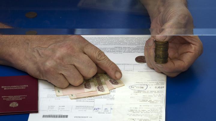Старикам перекроют онлайн-платежи? Зашибись...