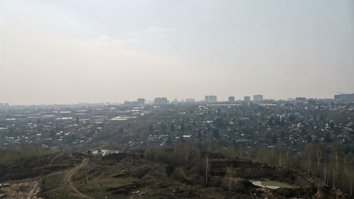 Уровень загрязнения воздуха в Новосибирске повысился до 7 баллов