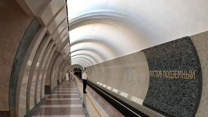 Вице-премьер Хуснуллин окончательно похоронил проект метро в Ростове-на-Доне: Нет смысла
