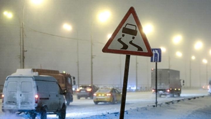 В Челябинской области из-за циклона снова пойдёт снег