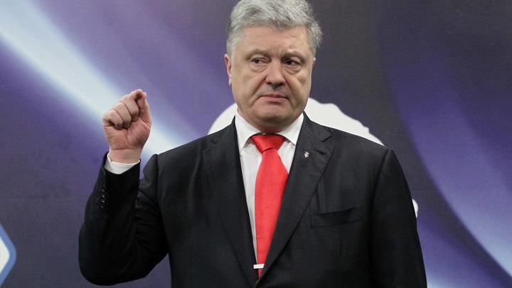 Он разрушил на Украине всё, что возможно: В Раде уточнили, почему им стыдно за Порошенко