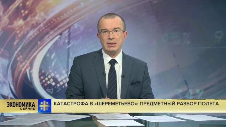 Почему люди горят заживо в якобы российских самолётах?!: Пронько указал на продавшее небо правительство