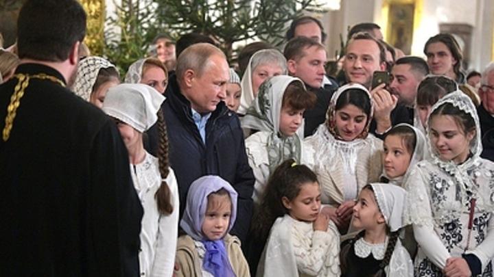 Путин вынужден скрывать семью: Украинские медиа обнаружили у президента России маленькую дочь