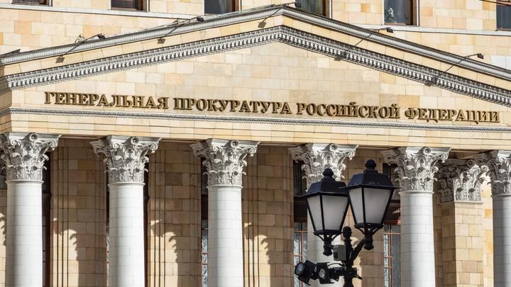 Моргенштерн допелся: Лига безопасного интернета обратилась в прокуратуру