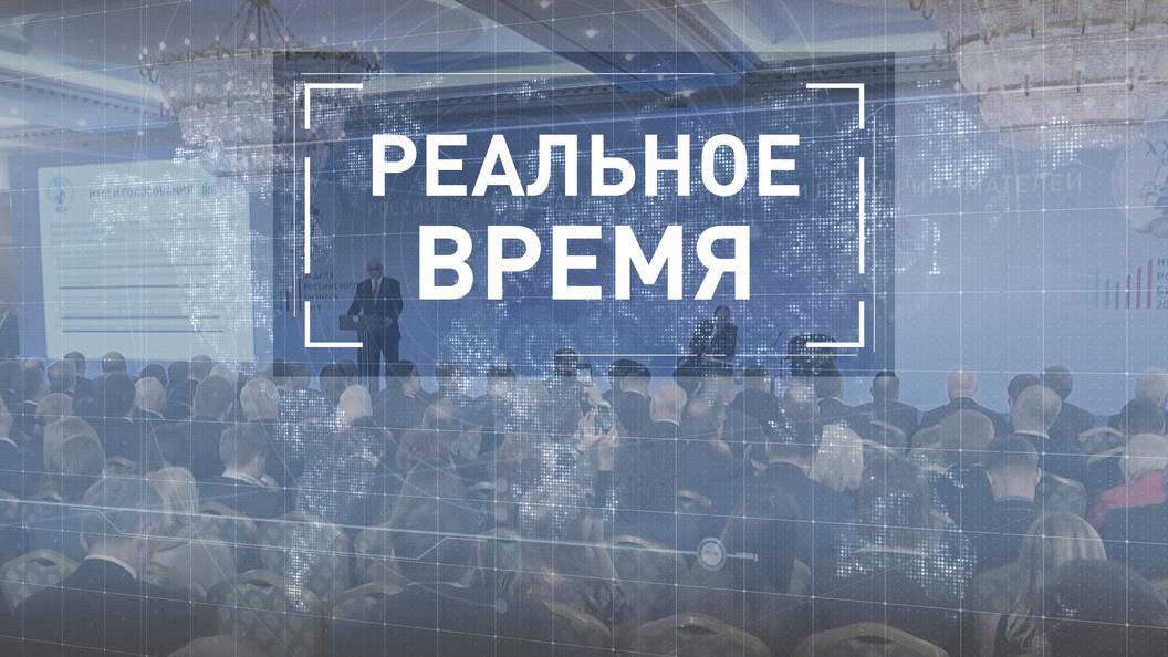 Неделя российского бизнеса: итоги