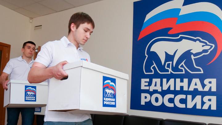 Ход претендента. На московских праймериз Единой России большинство кандидатов – новички