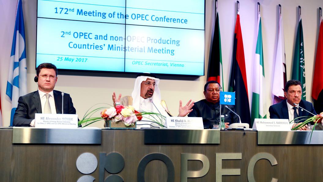ОПЕК фиксирует снижение мировых запасов нефти после сокращения добычи
