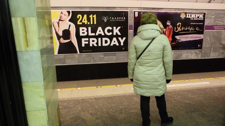 В метро зайти невозможно: Петербуржцы проклинают чёрную пятницу