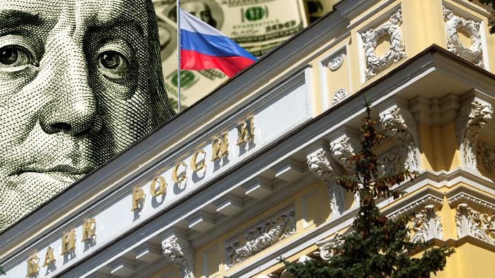 Население России портит отчёты Центробанка о дедолларизации экономики
