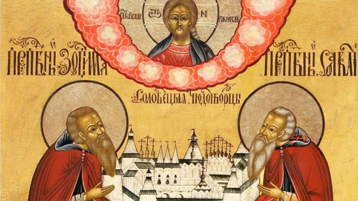 Преподобные Зосима и Савватий Соловецкие. Православный календарь на 21 августа