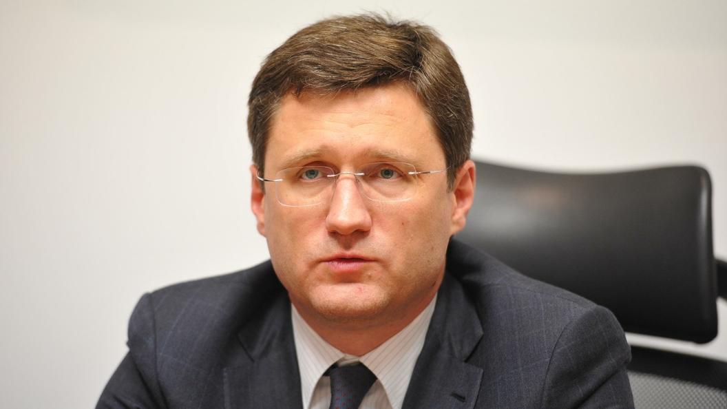 Новак обсудит сКувейтом поставки сжиженного газа из России