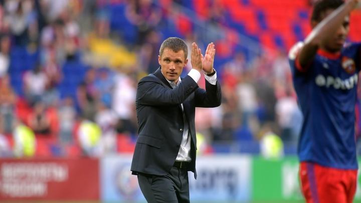 ЦСКА сыграет в четвертьфинале Лиги Европы с лондонским Арсеналом