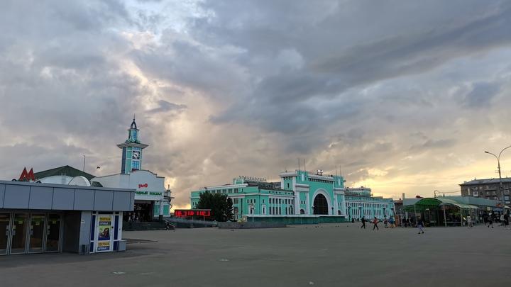 Начало недели в Новосибирске будет прохладным и дождливым