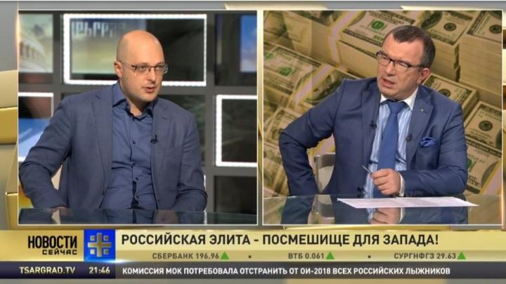Михаил Ремезов: В России происходит подготовка к жестким мерам в финансовой сфере