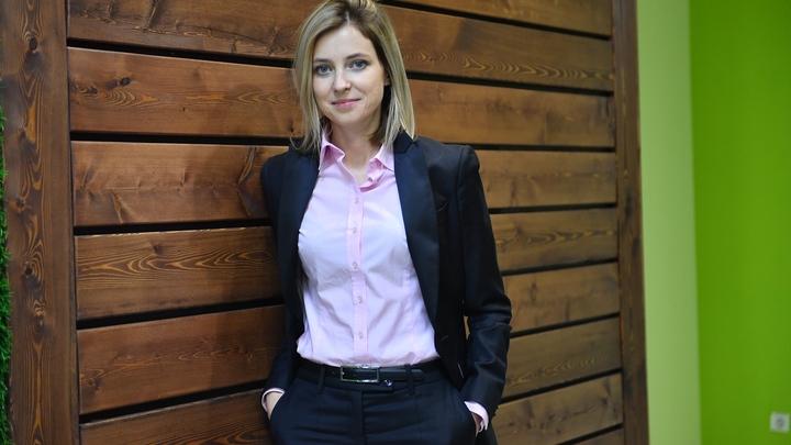 Шейте чёрными нитками: Поклонская дала дружеский совет украинским следователям