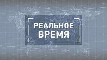 Экономика России: стагнация преодолима?