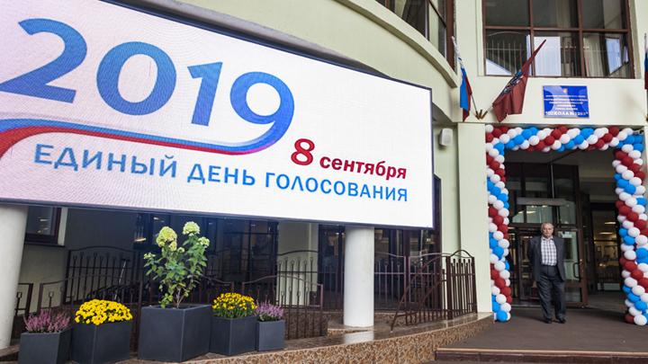 Губернаторы те же, Мосгордума другая: Как прошли выборы 8 сентября