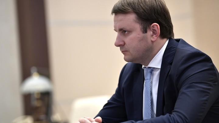 Орешкин оценил эффективность сделки по снижению добычи нефти