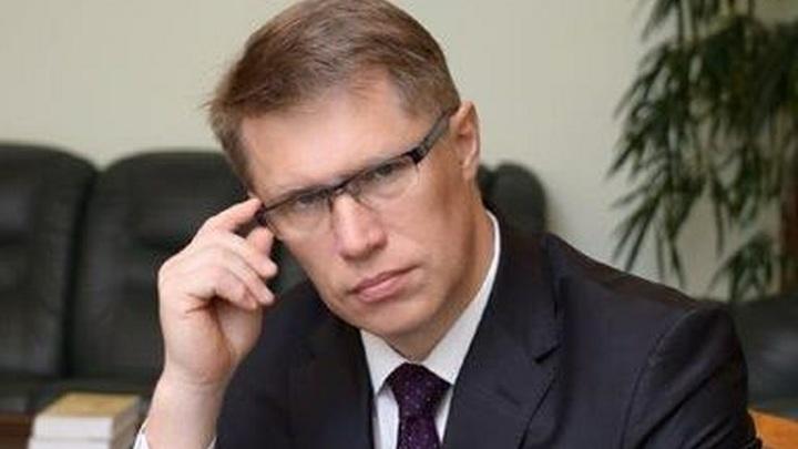 Как будет проходить вакцинация от COVID-19 в России: Глава Минздрава ответил на главный вопрос